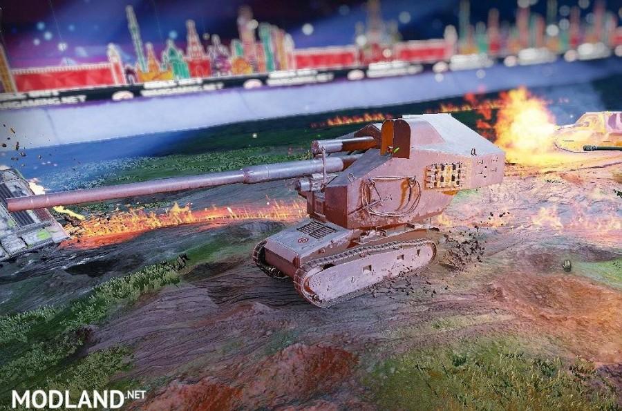 Waffentraktor E100 - First upcoming Tier 1 Premium tank 1.1b [1.2.0.1]